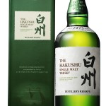 JW-001-The-Hakushu-Single-Malt-Japanese-Whisky-Distiller's-70cl