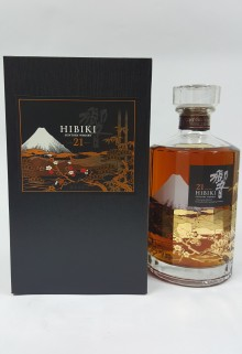Buy Japanese Whisky Online Singapore | AM Trading & Agencies
